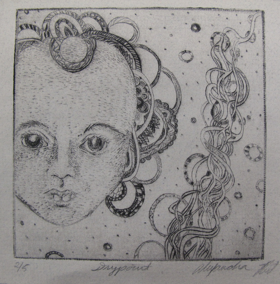 Dry point sample,